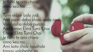 Emon Ekta Tumi Chai Covered – Grcija