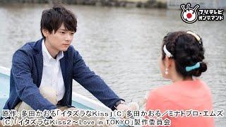 琴子と直樹の通う斗南大学の卒業シーズンがやってきた。琴子は無事、医...