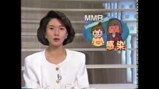 NEWS7へと改編される前の、いわゆる「7時のニュース」の平日としては最...
