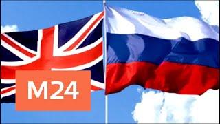"""""""В теме"""": теракт против россиян - Москва 24"""
