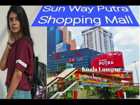 Sun Way Shopping Mall ,Cheapest Shopping Place,Malaysia Tour vlog thumbnail