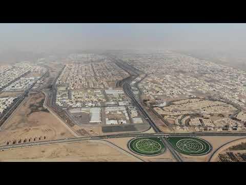 عرعر من السماء / Arar city from above