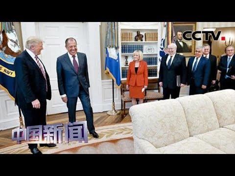 [中国新闻] 特朗普会见