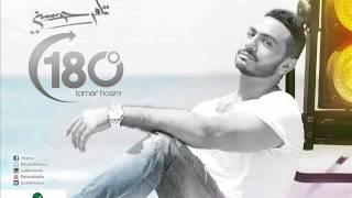 Tamer Hosny - Zai El Nile ( 2 Min Sample )