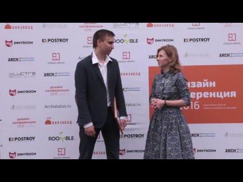 """Интервью с архитектором: Сергей Бахарев, студия """"Однушечка"""""""