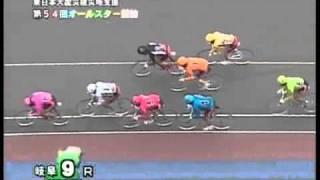 第54回 オールスター競輪 2011.9.5 9レース