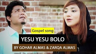 Gospel song Yesu yesu bolo by Gohar almas and Zarqa Almas