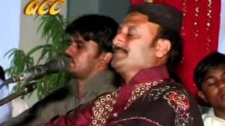 Gul tari khelvi HAM TUM HONGY Airif Niazi Mochh Mianwali03004146077