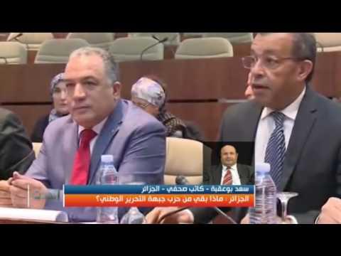 الجزائر : ماذا بقي من حزب جبهة التحرير الوطني