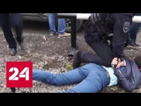 На Камчатке задержали организаторов подпольного казино - Россия 24