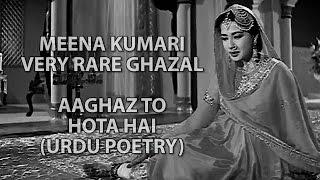 Meena kumari very rare ghazal - aaghaz to hota hai (urdu poetry)