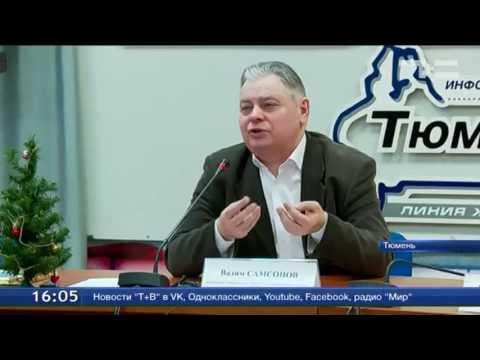 Работа в Тюмени: новые формы профориентации