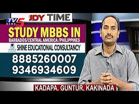 MBBS @ Central America, Philippines, Barbados | Shine Educational Consultancy| Study Time | TV News