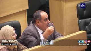 """""""النواب"""" يعقد جلسة طارئة الاثنين لمناقشة """"الاعتداءات على المسجد الاقصى""""  - (17-3-2019)"""