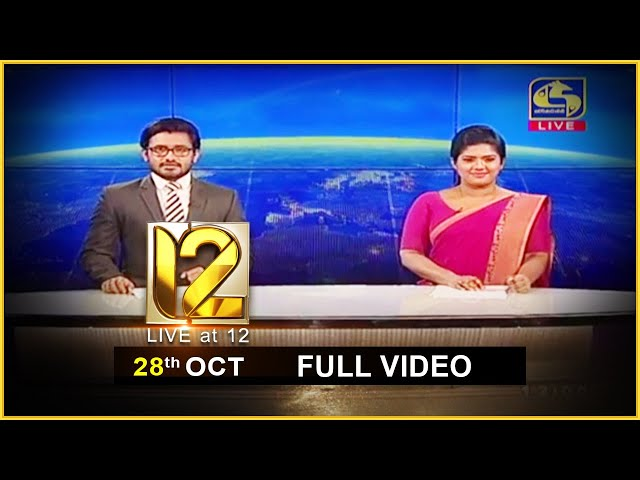 Live at 12 News –  2020.10.28