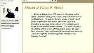 Ahsan al-Wasail - Talib al-Habib