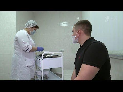 В России за сутки выявили 27 328 новых случаев коронавируса.