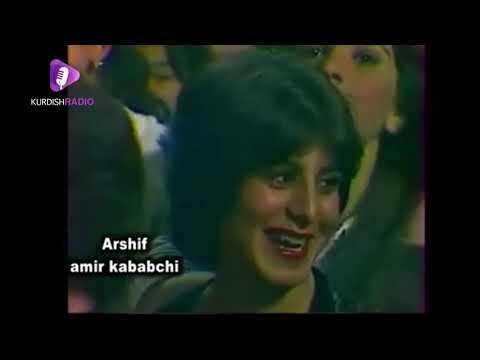 بەرنامەی ژمارە (٢٣) ی Kurdish Radio