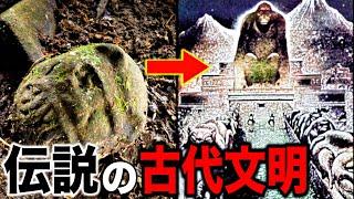 近々解明されると思われる考古学的謎【都市伝説】