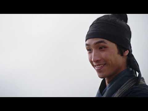 Download Honghui (Mulan) - Bi Bi Bi