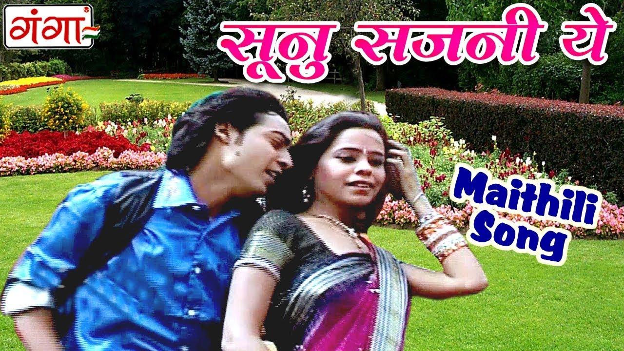 galiya mathali mp3 song