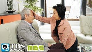 悪性脳腫瘍の若い母親・白石(鎌田紀子)の容態が深刻になってきた。白石を...