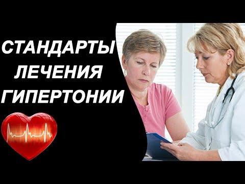 стандарты оказания мед помощи геморрагический инсульт