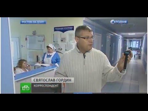 Виталий Степанович Криштопин - директор Южного окружного медицинского центра ФМБА России, к.м.н.