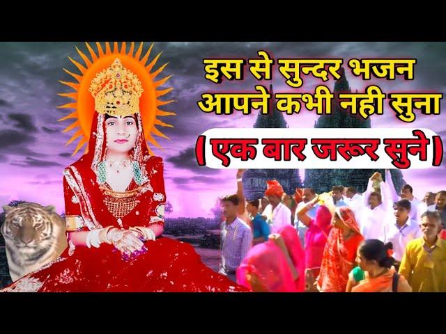 ????? ????? ?? ????? ???? ? ! Ma Ambe Songs ! Mata Rani Bhajan ! Hindi Bhajan ! Jai Ravina Baisa