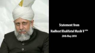 Official Statement - Matryrdoms in Lahore (English)