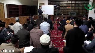 Сегодня прошел первый урок под началом Шейха Салахьа Межиева.