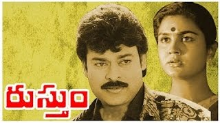 """Rusthum"" Blockbuster Movie 