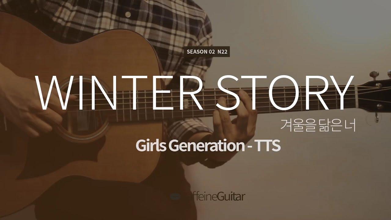 winter story tts guitar cover. Black Bedroom Furniture Sets. Home Design Ideas
