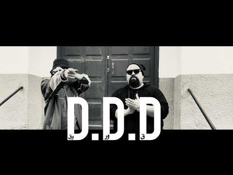 Youtube: DON BIGG feat ElGrandeToto – D.D.D