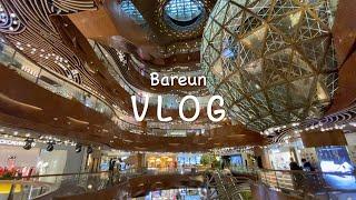 홍콩 Vlog I 먹기위해 어디까지해봤니? 난 오리 발…