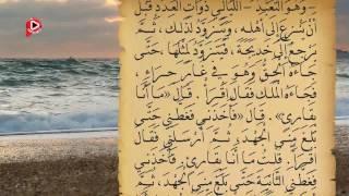 صحيح البخاري - باب كَيْفَ كَانَ بَدْءُ الْوَحْىِ إِلَى رَسُولِ اللَّهِ (حديث رقم 3)