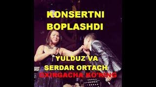 Скачать YULDUZ USMONOVA VA SERDAR ORTACH KONSERTNI BOPLASHDI