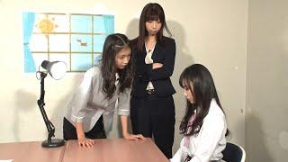 #新YNN #NMB48 #ケイト取調室.
