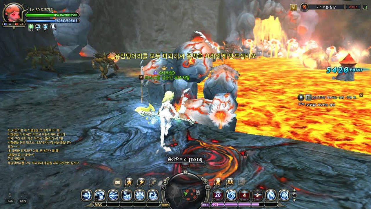 dragon nest how to get abyss earrings