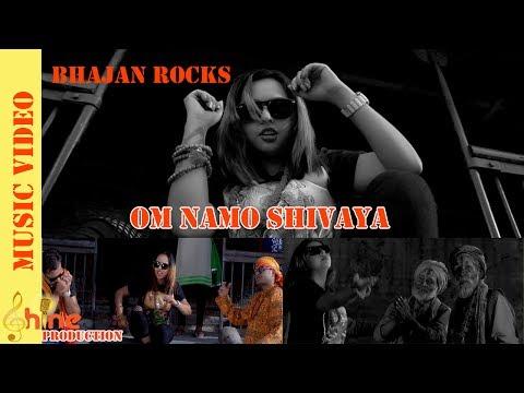 OM NAMO SHIVAYA - BHAJAN ROCKS - SMRITI POKHAREL - BHAKTA RAJ PAUDEL - NEW NEPALI ROCK BHAJAN 2017