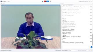 Анализ художественного текста на уроках башкирского языка и литературы