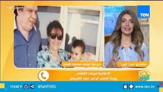 في ذكرى ميلاده.. زوجة الراحل عمار الشريعي تكشف أكثر موقف إنساني أثر فيه  | المصري اليوم