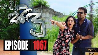 Sidu | Episode 1067 14th September 2020 Thumbnail