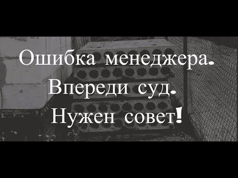 Работа в Москве, вахтовым методом, работа на стройке