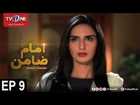 Imam Zamin - Episode 9 - TV One Drama - 23rd October 2017