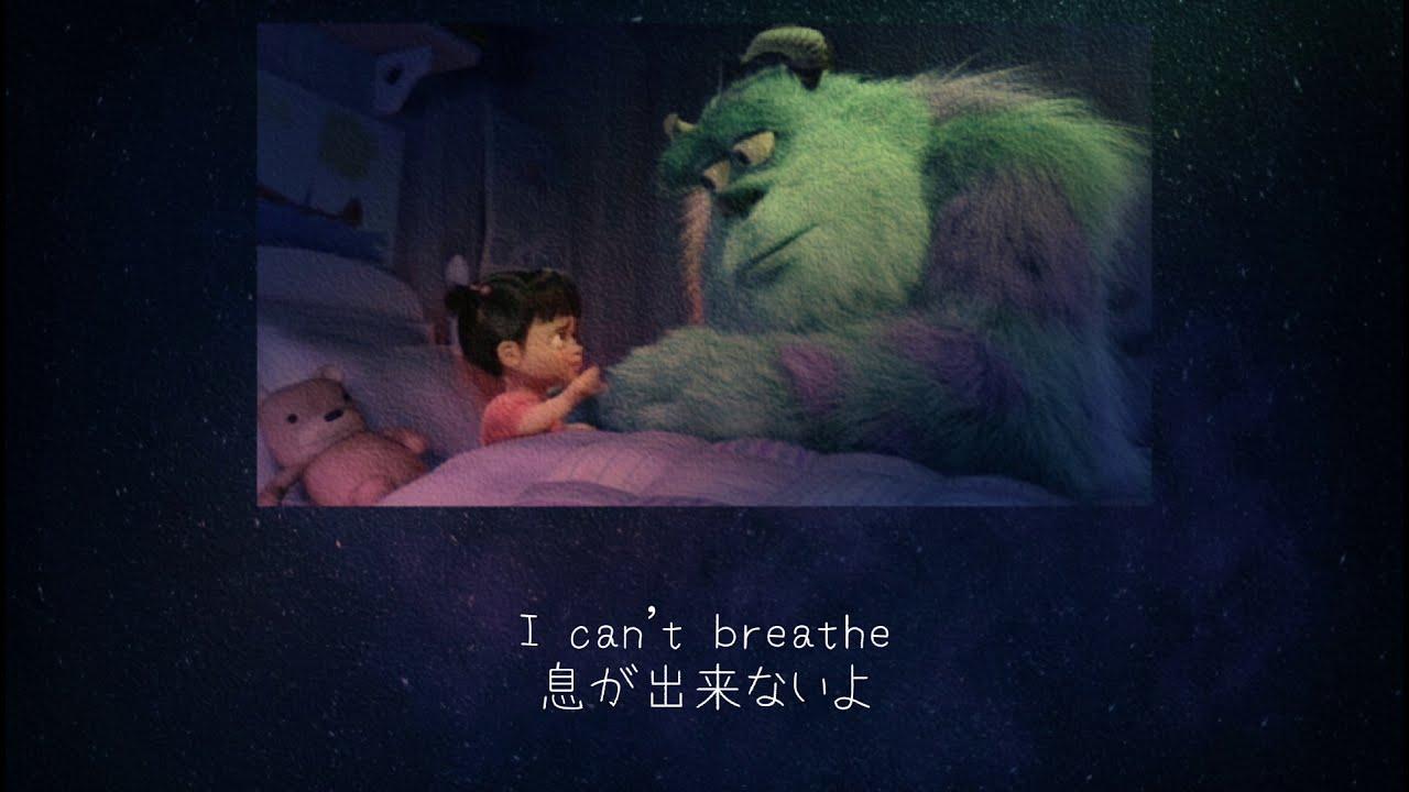 Is 和訳 love gone
