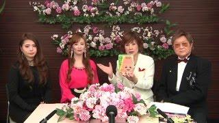 第十二回片岡五郎とマダム路子の「人生の並木路」、ゲストは、 相原愛さ...