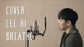 Paul Kim Breathe