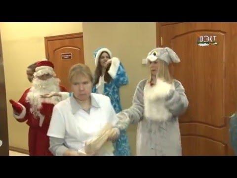 Снегурочка и Дед Мороз на станции переливания крови. Рубрика Картинка дня