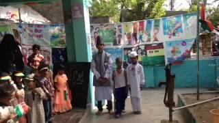 Huda English Medium School, Vuyyuru, Krishna District
